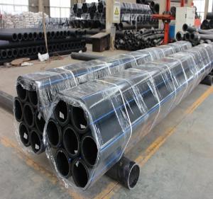 供应DN250高分子耐磨尾矿管 优质耐磨超高管