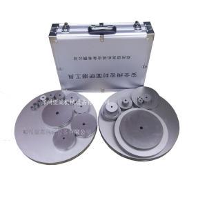 WS-V1型安全閥密封面研磨工具