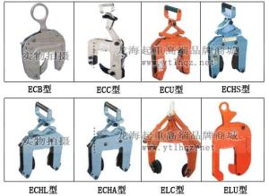 ECC型鷹牌混凝土夾鉗350kg,手動/機械吊起兩用型吊具