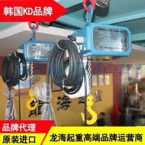 KD迷你環鏈電動葫蘆125kg,220V迷你電動葫蘆取電方便