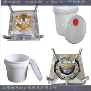 防凍液桶模具 乳膠桶模具
