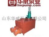 熔鹽槽  RYC-1