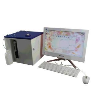 BLH-8080全自动脂肪酸值测定仪