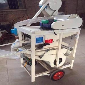 全自动小麦精选机 水稻玉米大豆精选机 小麦精选机