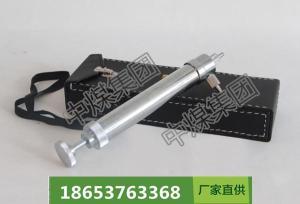 圆筒形正压式采样器使用参数 供应圆筒形正压式采样器