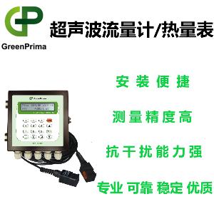 超声波流量计 热量表 生产厂家直销 英国GREENPRIMA