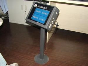 四川瞭望 密实度过程控制仪ICCC