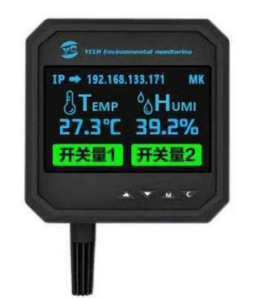 北京以太网络温湿度传感器