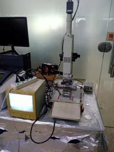 转让  LCTR-M偏心测定仪  高精度测定仪