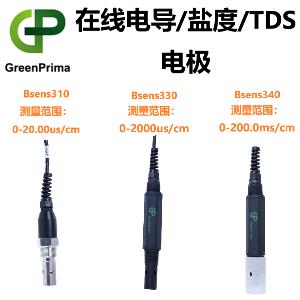 GP电导率检测电极 英国实力厂家直供 质高价优