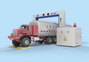 IWILDT™ AN-48003000轨道小车托拽式卡车X光安检机