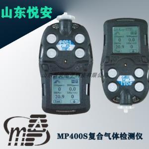 盟莆安手持便携式MP400S四合一气体检测仪