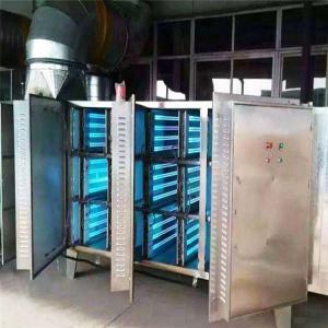 化uv光解空氣凈化器 脫臭率高