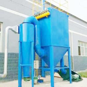 2021家具廠木屑除塵器 工業廢氣處理設備價格