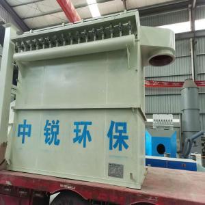 倉庫廠房粉塵處理設備 山東除塵器