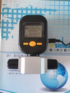 微型气体流量计,气体质量流量计,MF5712流量计