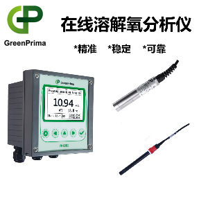 ppb微量溶解氧测量仪 英国GP实力厂家直销