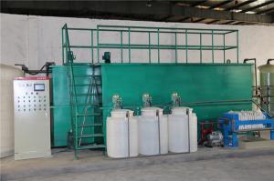 芜湖市废水处理设备/餐饮废水/生活废水处理