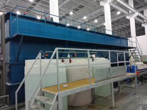 芜湖市污水设备/一体化污水设备/印染废水处理