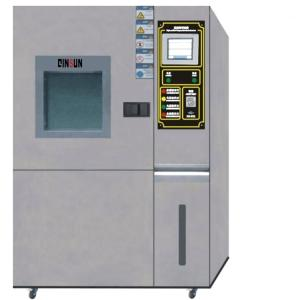 织物透湿量试验仪/纺织品透湿性测试仪