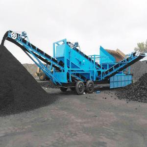 移動式煤泥粉碎機報價 質優價廉