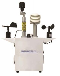M-2080C 颗粒物连续在线监测设备