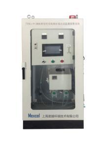 M-2060 固定污染源TVOC在线报警监测系统(PID)