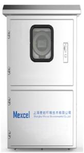 M-2061S 恶臭空气污染物检测站