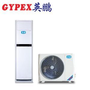 英鹏 巩义防腐空调立柜式KFT-5.0F