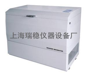 RW-211B标准落地式大容量 恒温培养振荡器