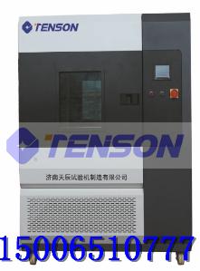 1立方米VOC环境气候箱