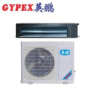 英鹏 南京防腐空调风管式FKT-5.0FG