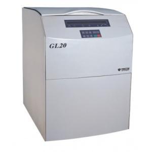 GL20C高速冷凍離心機