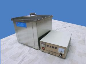 雷士实验室小型超声波清洗机