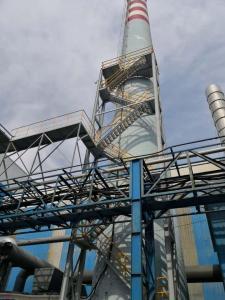 褐煤干燥热解气体分析仪