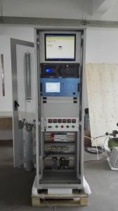 VOC在线监测分析仪