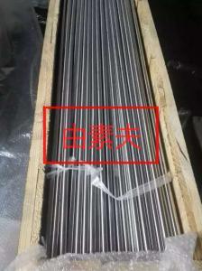 Inconel600不銹鋼儀表管