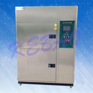 供应浙江地区科宝试验设备高低温试验箱