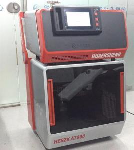 華爾升智控氦質譜檢漏儀HESZKAT800 氦質譜檢漏儀廠家
