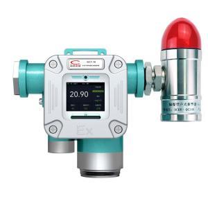 无线传输固定式氢气气体检测仪