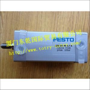 銷售德國FESTO費斯托氣缸ADN-16-30-A-P-A