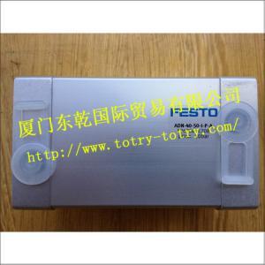 出售FESTO費斯托標準氣缸ADN-40-50-I-P-A
