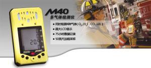 密闭空间泵吸式四合一气体检测仪M40