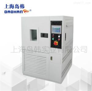 GDJS61高低温交变湿热试验箱