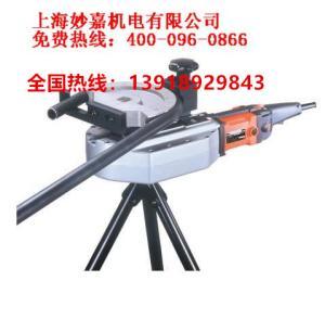 供应空心管子折弯机,电动数显DB32弯管机