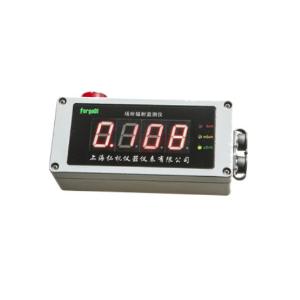 上海仁机ergodi固定式场所辐射测量仪RJ21-1503