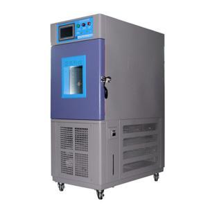 可程式高低温试验箱高低温体温枪低温环境测试机