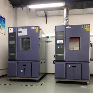 AP-HX-225D3 高低温湿热试验箱 包装验证高温高湿老化箱