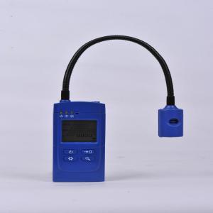 便携式液氨分析仪