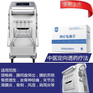 中医定向透药治疗仪-胃肠动力治疗仪
